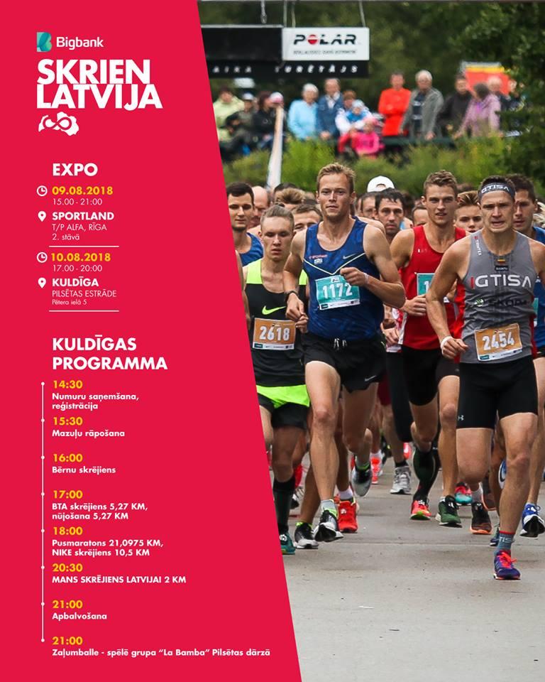 Kuldīgas pusmaratona programma
