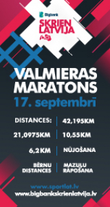 Valmieras maratons 2017