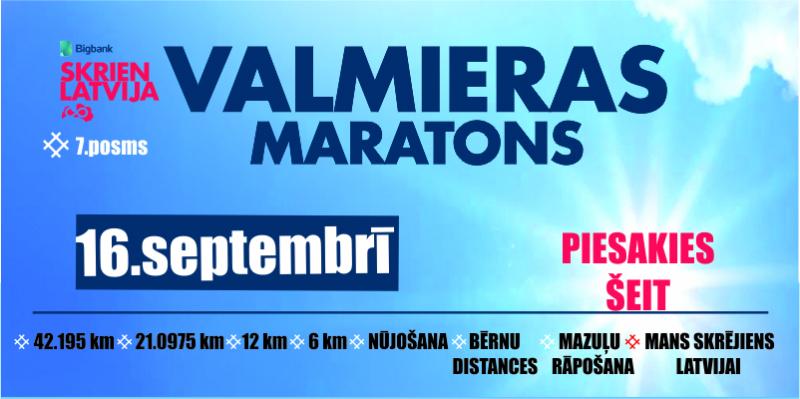 Valmieras maratons 2018