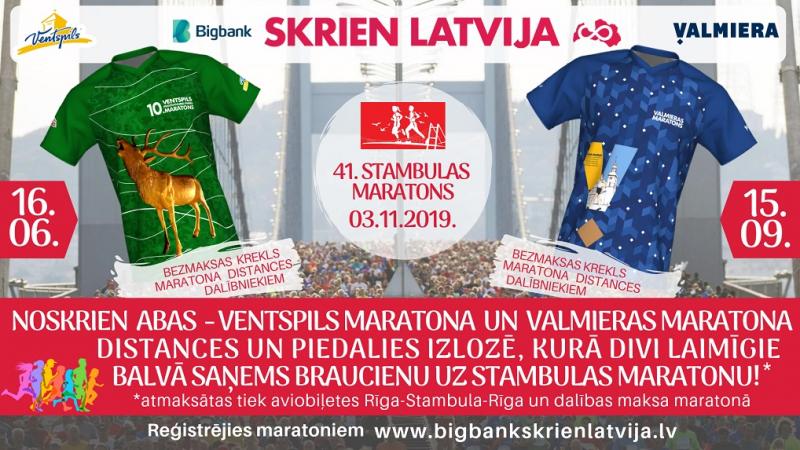 Bigbank Skrien Latvija Maratona distances